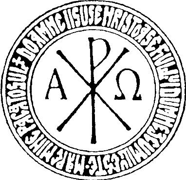 Hristograma cu rugăciunea lui Iisus